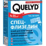 клей для флизелиновых обоев и для обоев виниловых на флизелиновой основе Quelyd