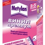 клей Metylan винил премиум