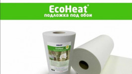 EcoHeat: перфорированная защита вашей квартиры