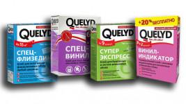 Quelyd: идеальный производитель клея для обоев